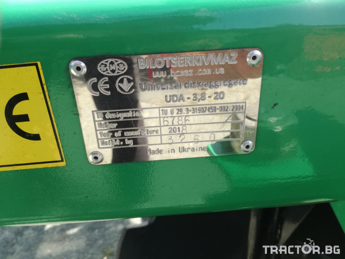 Брани Прикачни дискови брани USM, Украйна - модели УДА 7 - Трактор БГ
