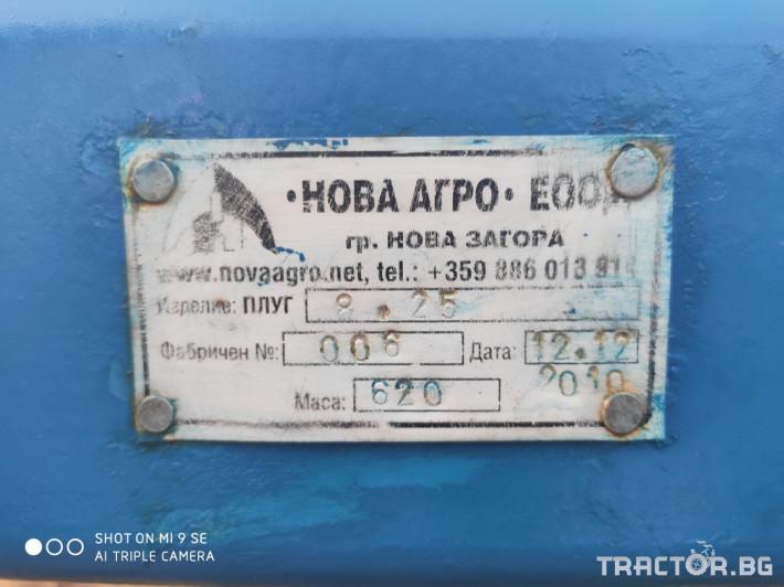 Плугове Нова Агро 8 x 25 5
